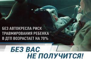Госавтоинспекторы подвели итоги профилактического мероприятия «Внимание дети!»