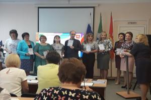 Педагоги Ашинского района продолжают участвовать в конкурсах профессионального мастерства