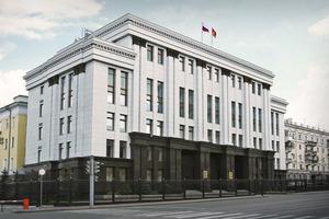Поздравление губернатора А.Л. Текслера с Днем российского студенчества