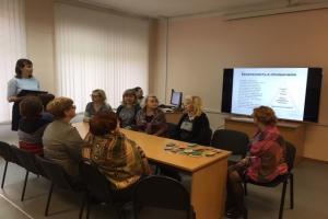 Заседание муниципального координационного совета