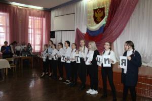В Симе прошла конкурсно-игровая программа «Мисс Конституция»
