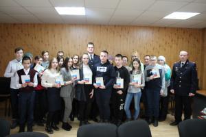 Юные жители Ашинского района получили паспорта