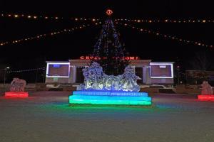 Открытие ледяного городка в Миньяре