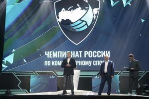 Алексей Текслер принял участие в церемонии открытия Чемпионата России по компьютерному спорту 2021